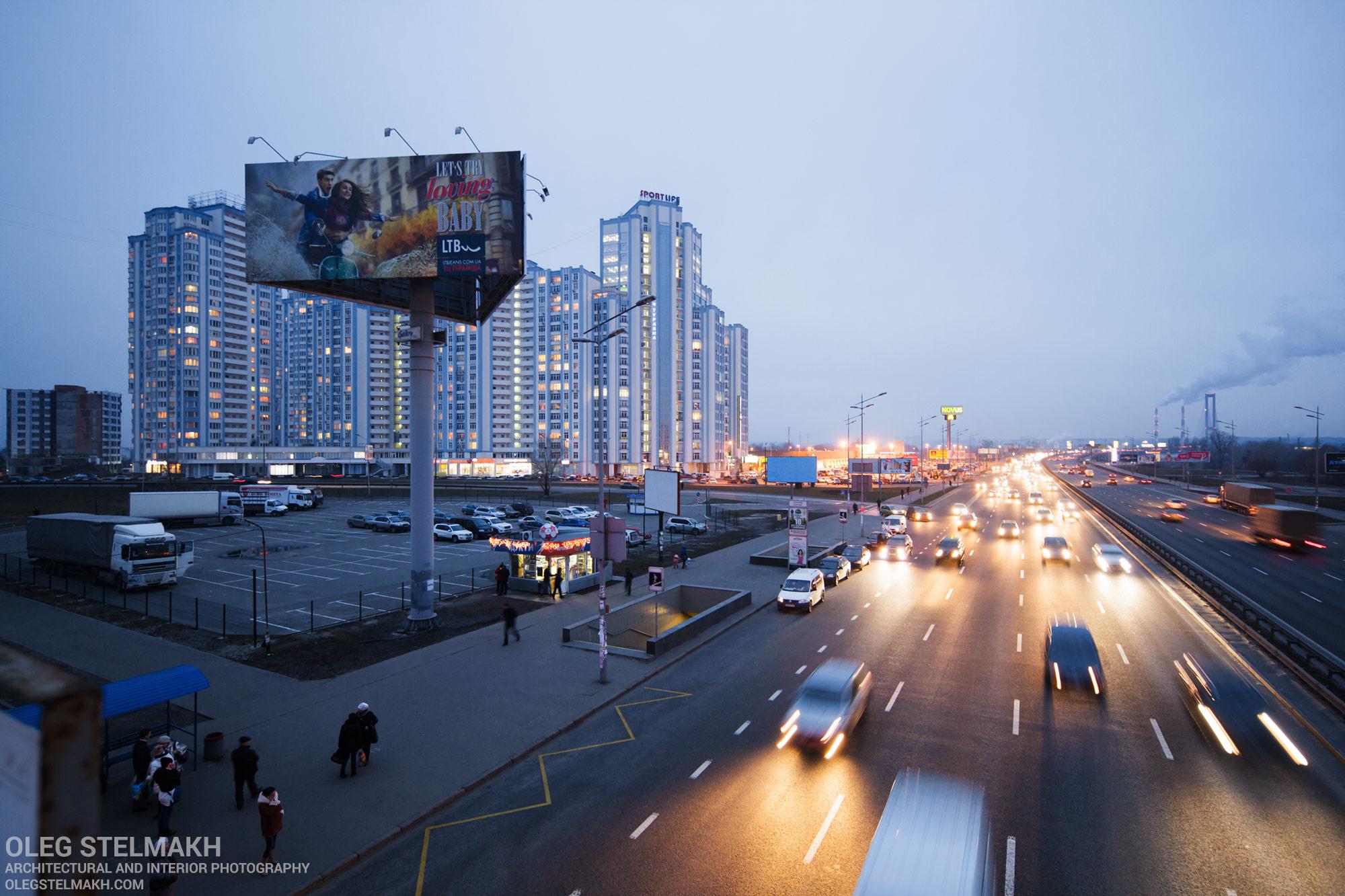 Вечерний Киев. Осокорки