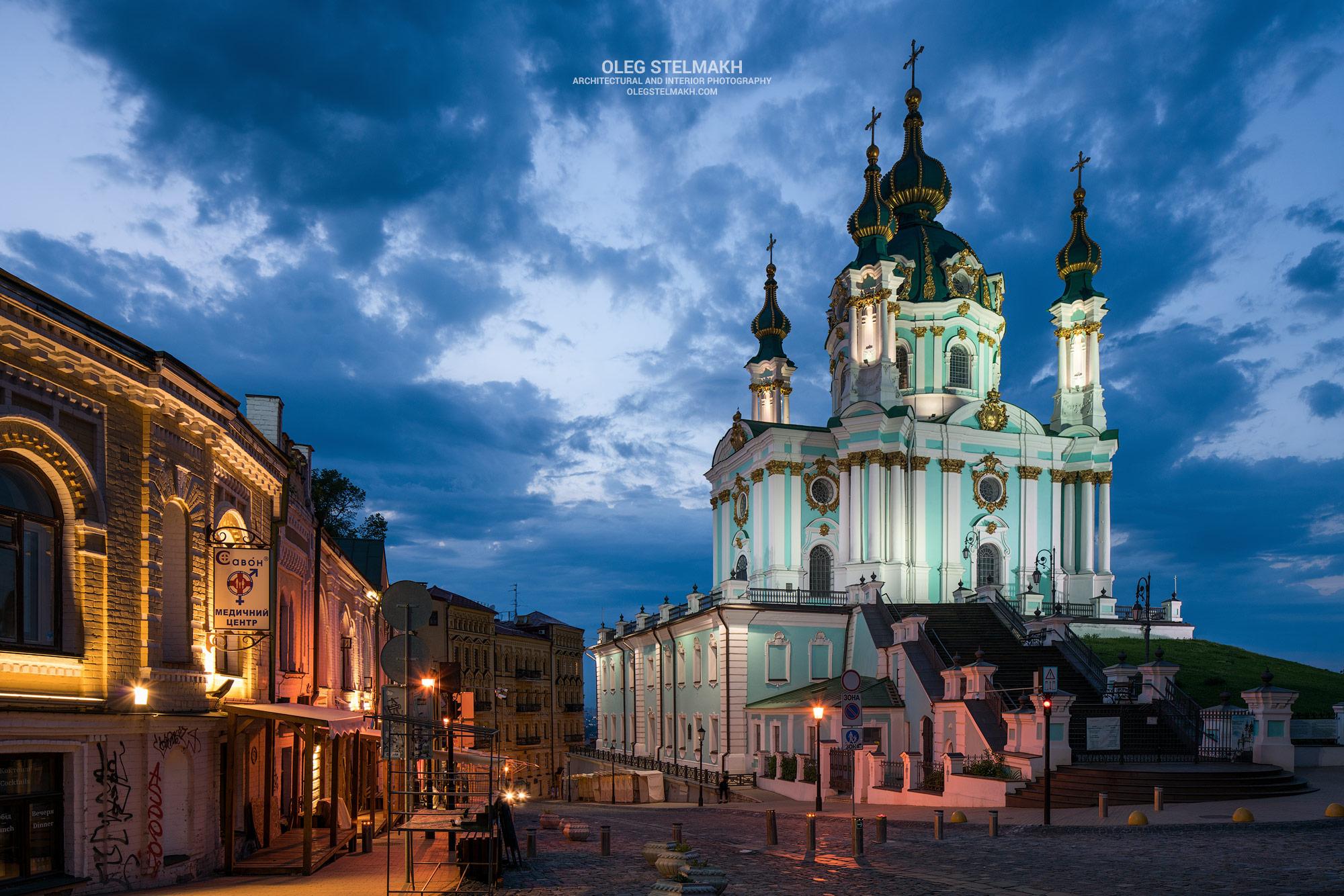 Подол. Андреевская церковь и Андреевский спуск